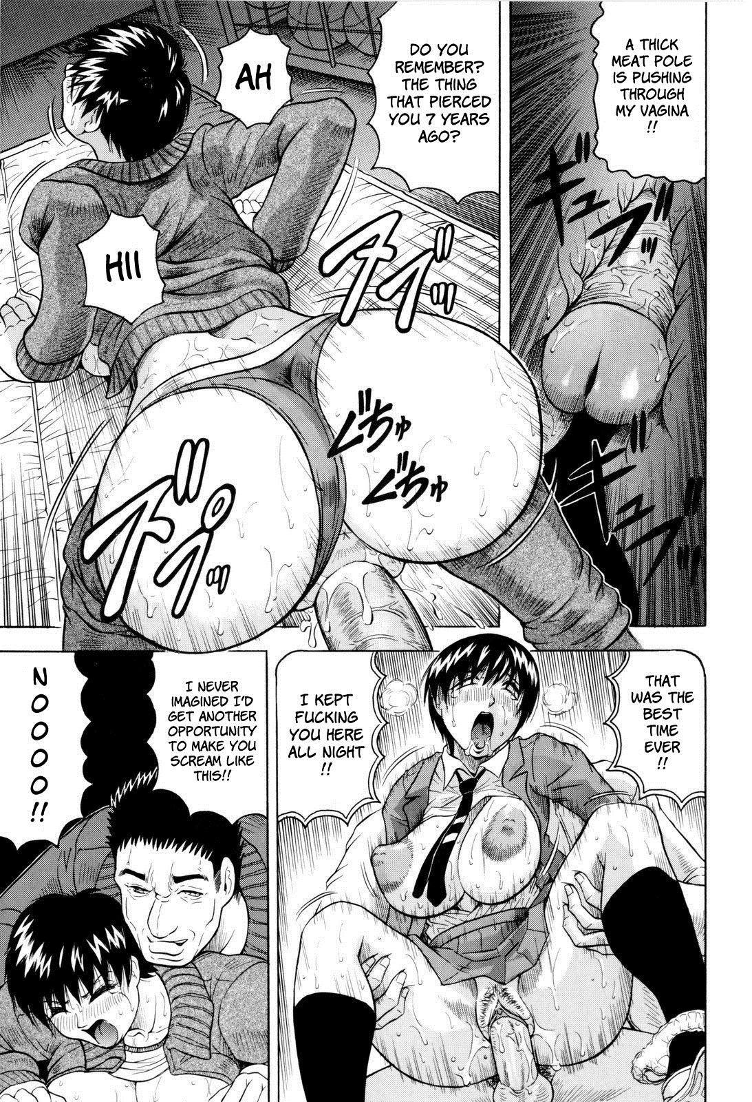 Sensei ni Dashitee! - It ejaculates in the teacher! 78