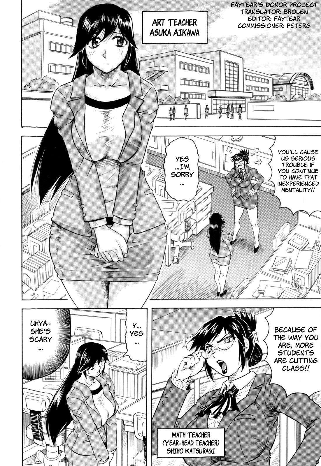 Sensei ni Dashitee! - It ejaculates in the teacher! 7