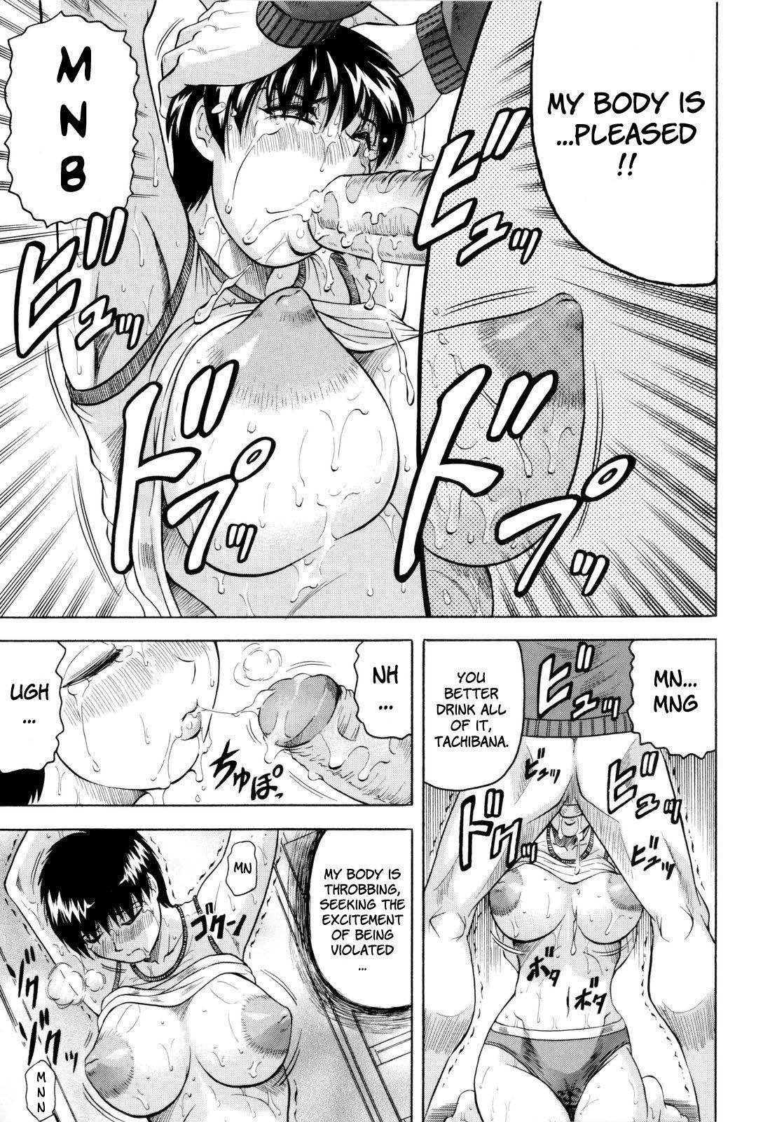 Sensei ni Dashitee! - It ejaculates in the teacher! 80