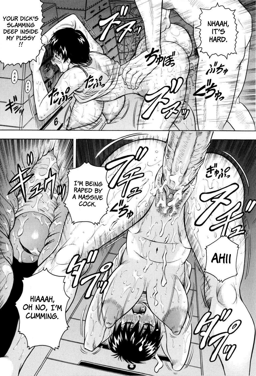 Sensei ni Dashitee! - It ejaculates in the teacher! 82