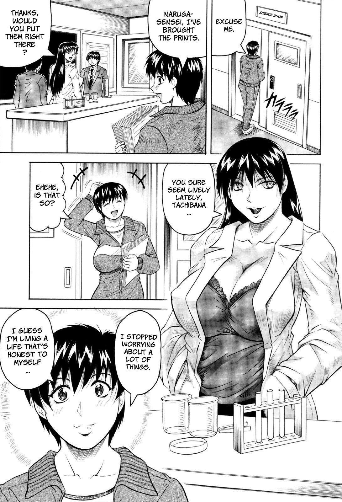 Sensei ni Dashitee! - It ejaculates in the teacher! 84