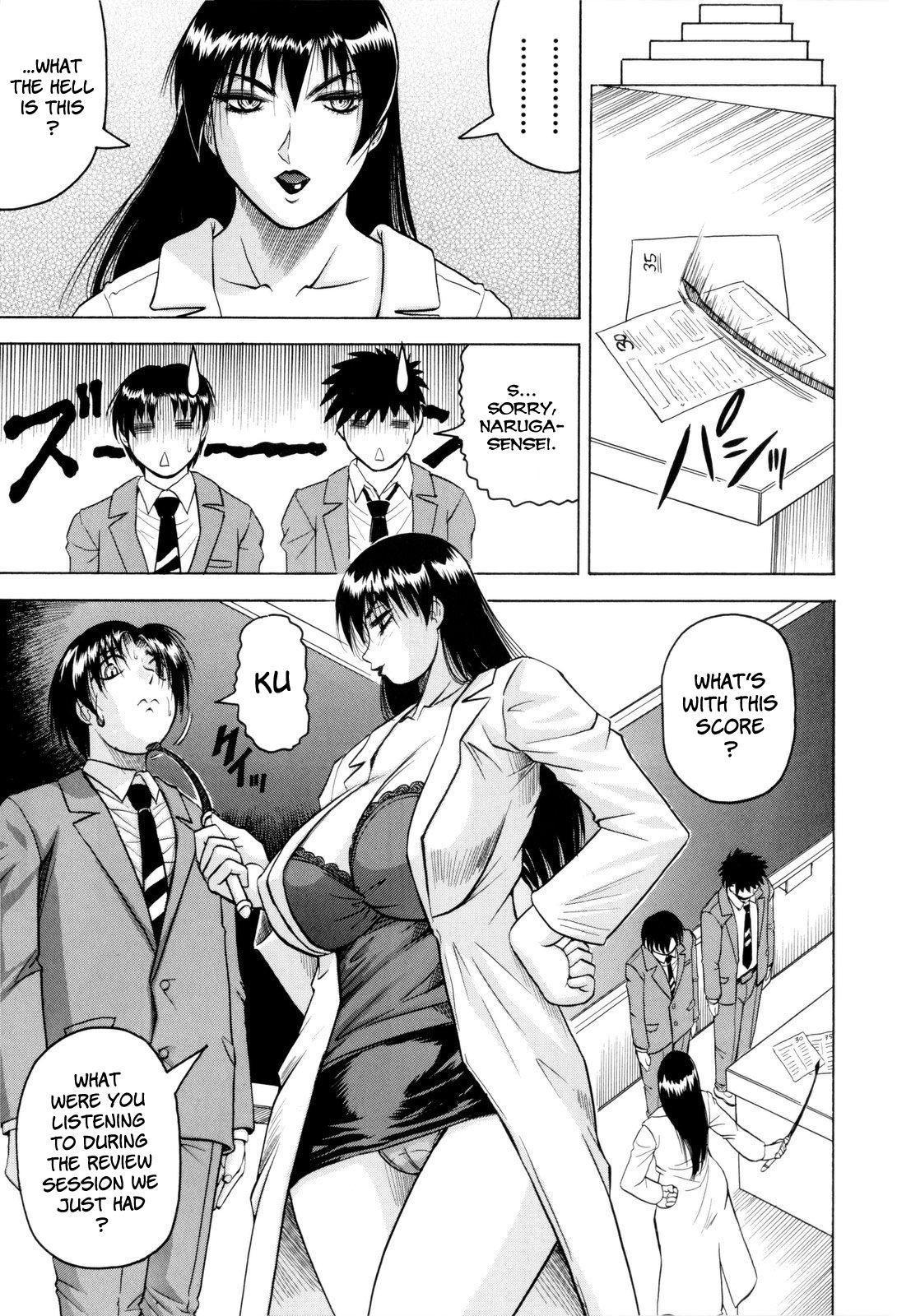 Sensei ni Dashitee! - It ejaculates in the teacher! 88
