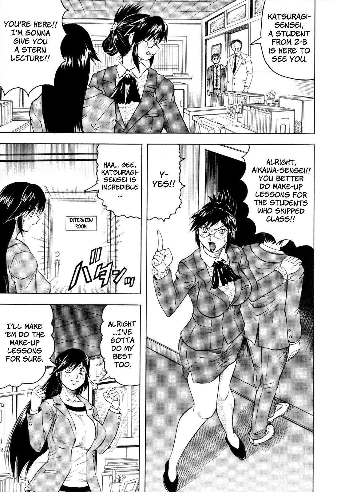 Sensei ni Dashitee! - It ejaculates in the teacher! 8