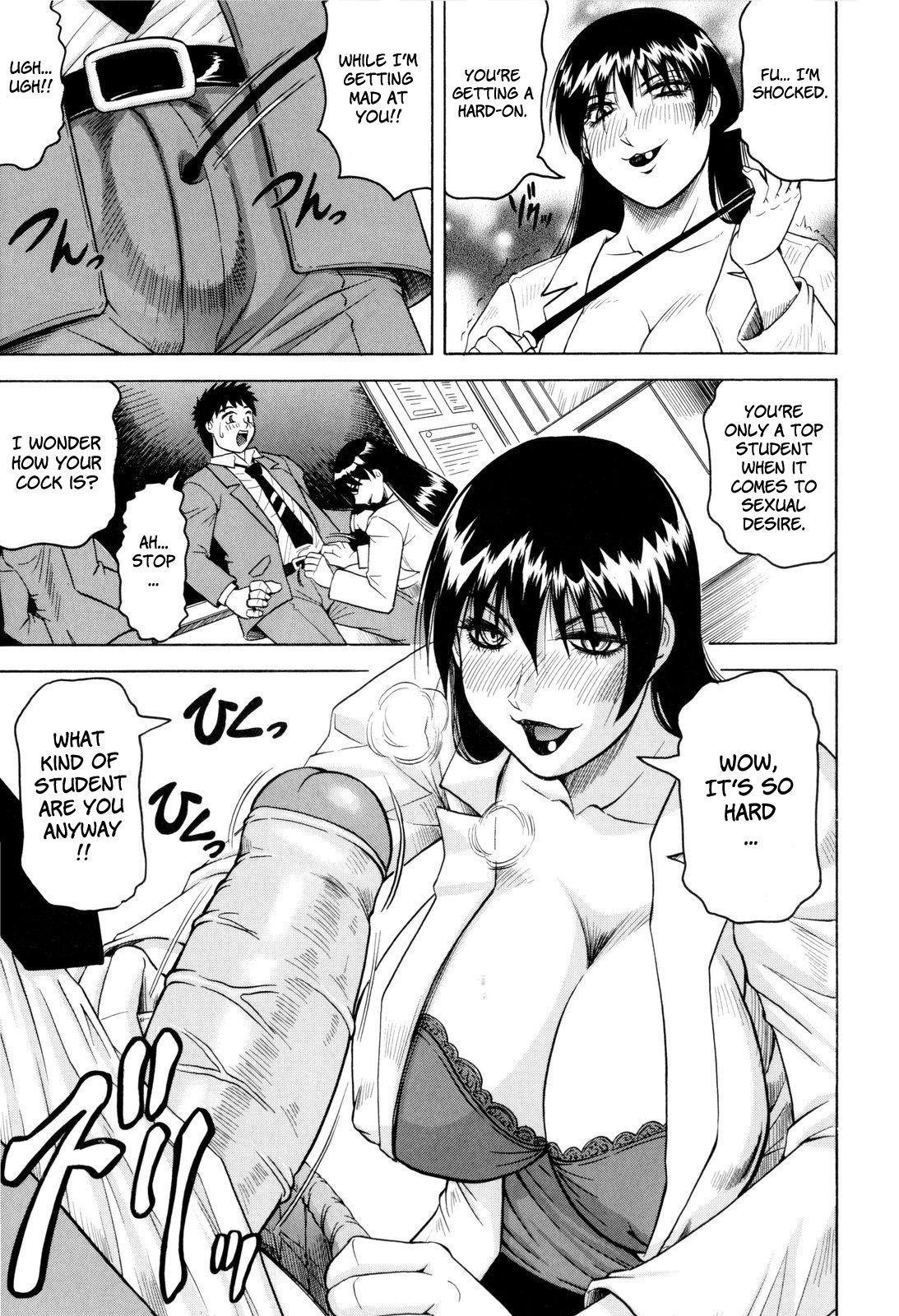 Sensei ni Dashitee! - It ejaculates in the teacher! 90