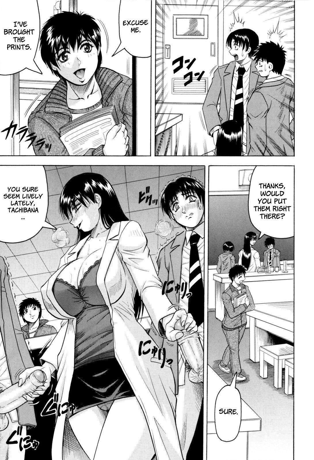 Sensei ni Dashitee! - It ejaculates in the teacher! 92