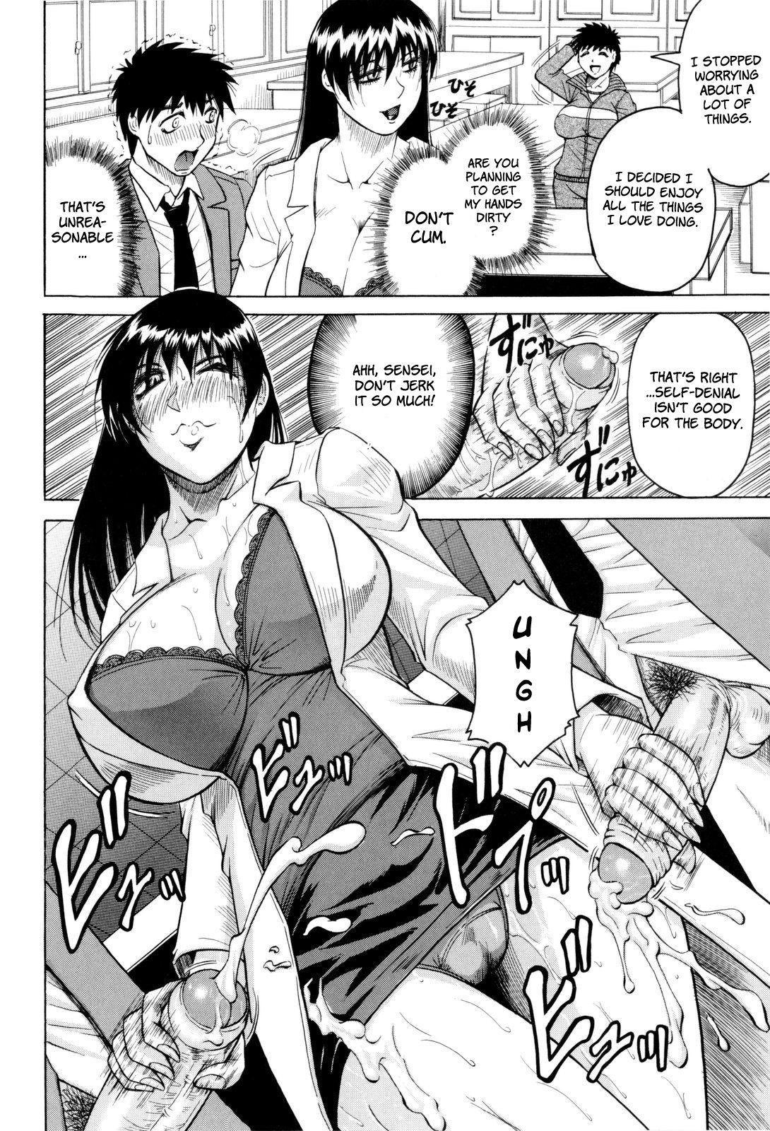 Sensei ni Dashitee! - It ejaculates in the teacher! 93