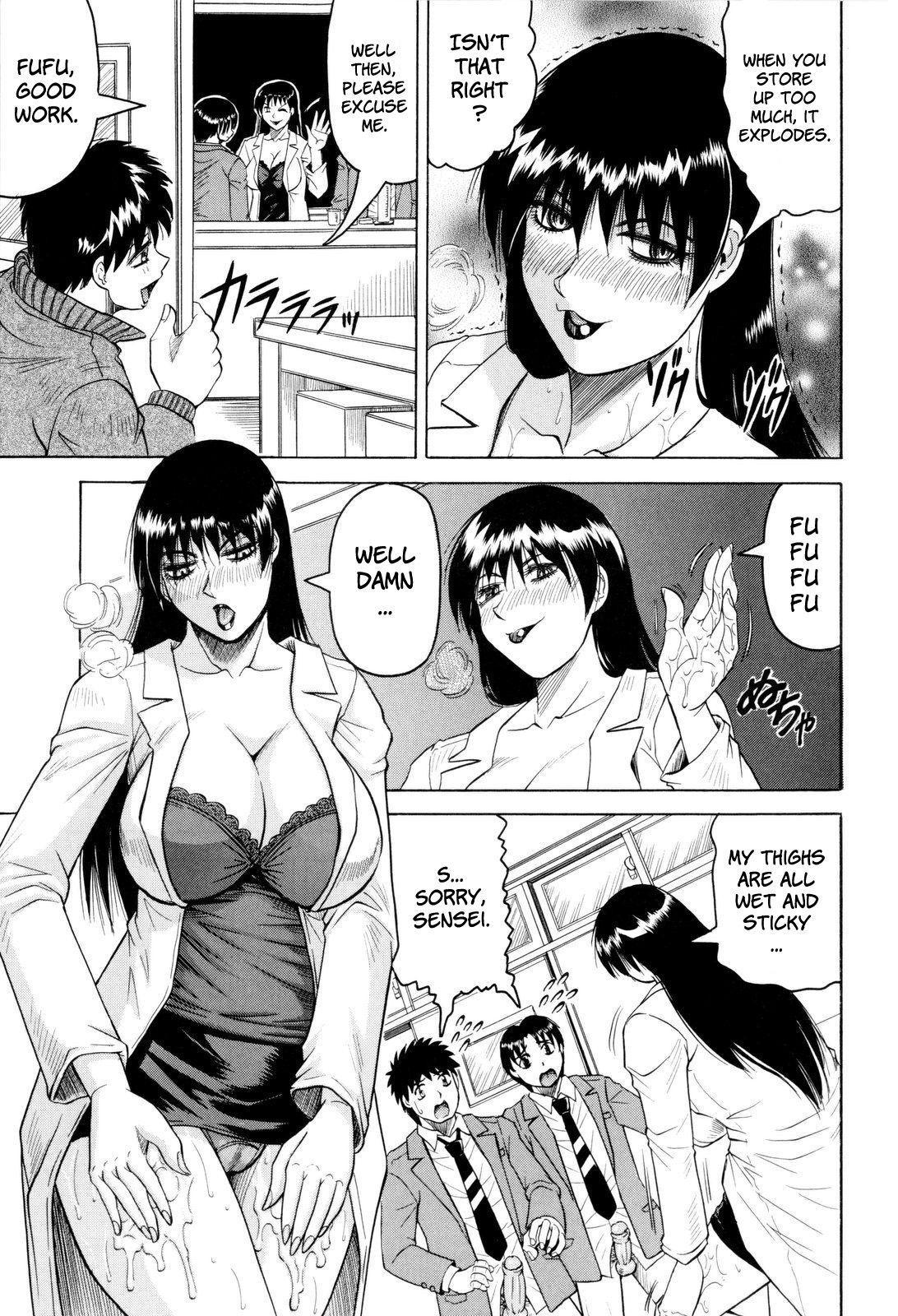 Sensei ni Dashitee! - It ejaculates in the teacher! 94