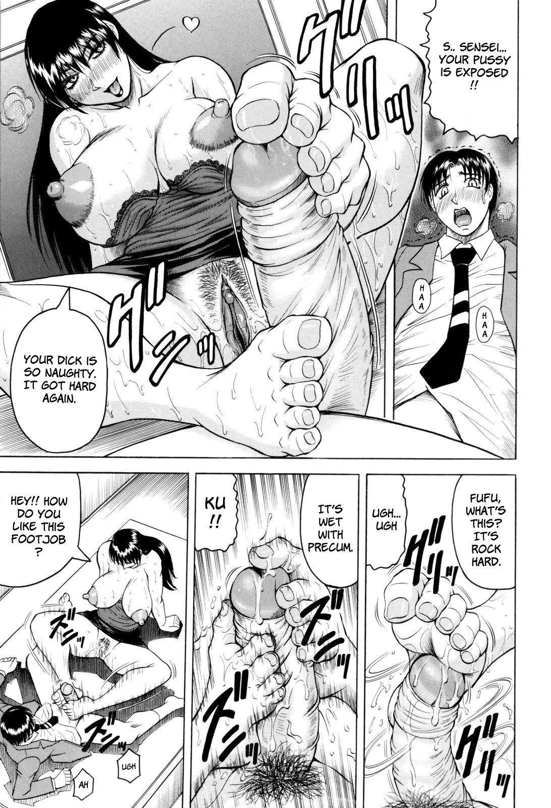 Sensei ni Dashitee! - It ejaculates in the teacher! 96