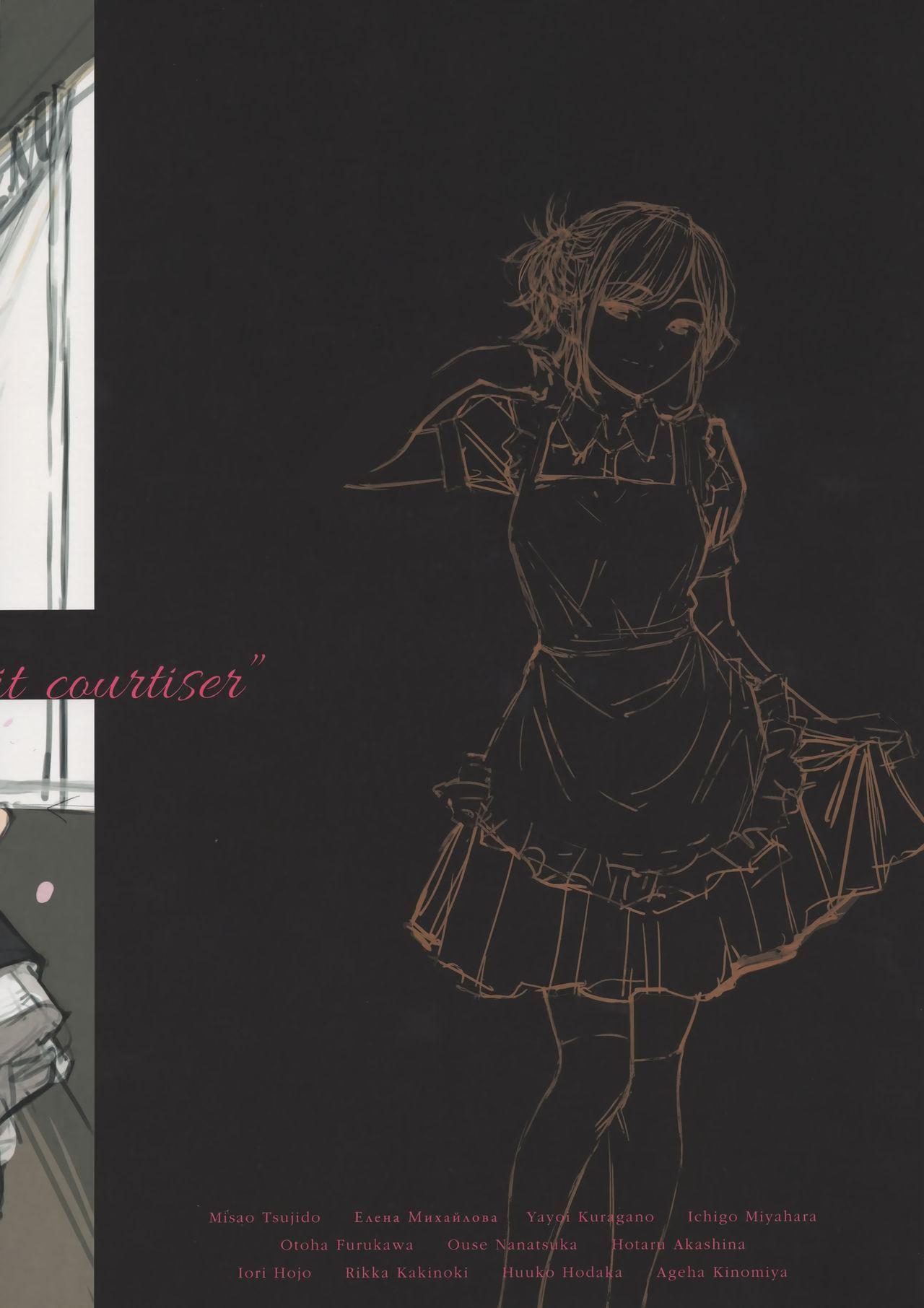 Kyuuai Etranger Color Rough Collection 25