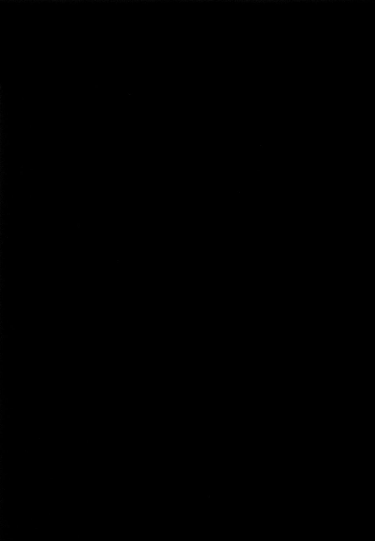 [Waffle Doumeiken (Tanaka Decilitre)] Inmon Megumin - Crotch Tattoo Megumin! (Kono Subarashii Sekai ni Syukufuku o!) [Chinese] [海市个人汉化]] 14