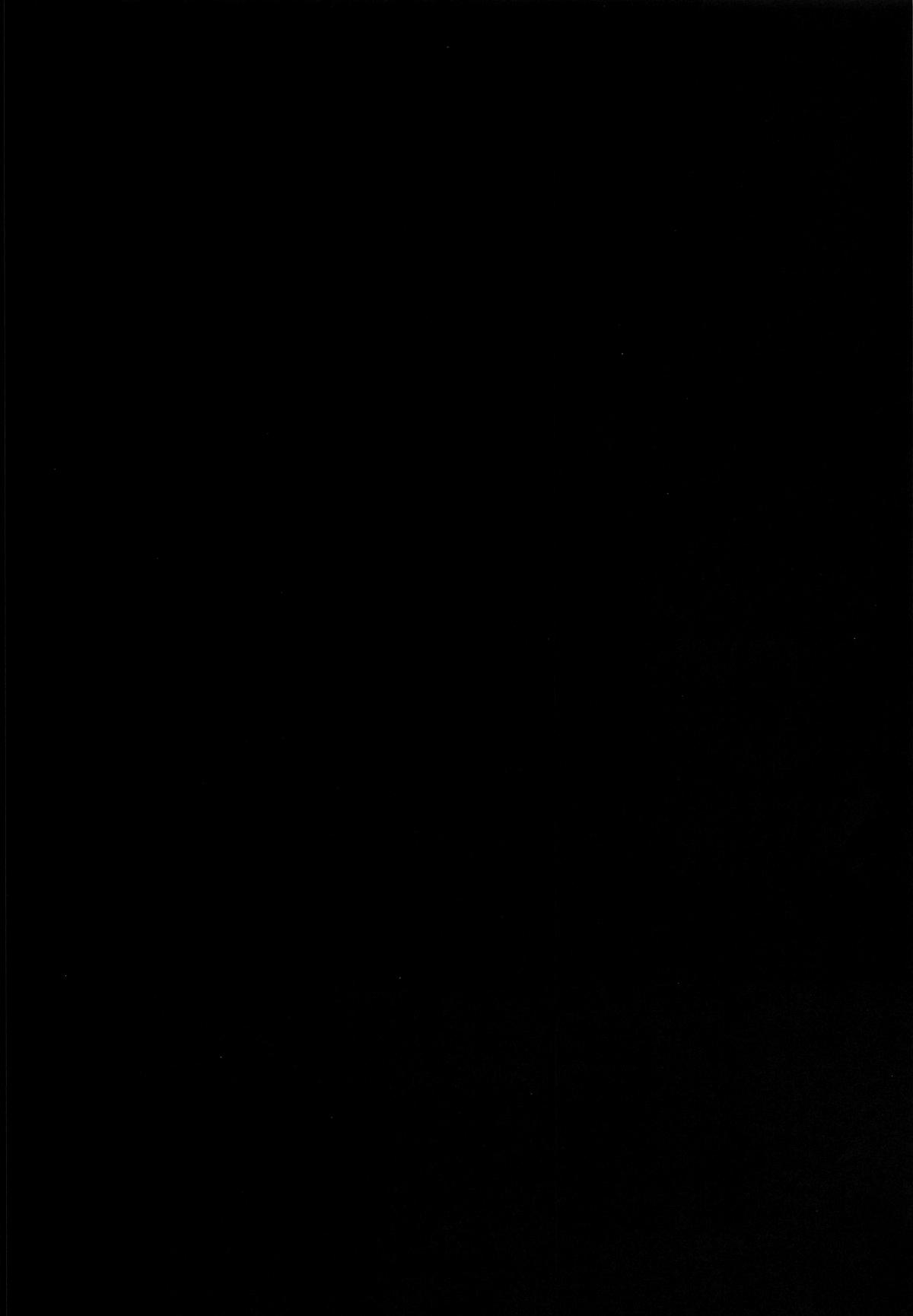[Waffle Doumeiken (Tanaka Decilitre)] Inmon Megumin - Crotch Tattoo Megumin! (Kono Subarashii Sekai ni Syukufuku o!) [Chinese] [海市个人汉化]] 3