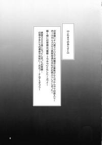 Taimanin na Kazami Yuuka-san 3