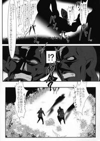 Taimanin na Kazami Yuuka-san 5