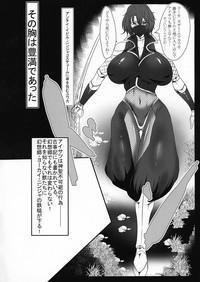 Taimanin na Kazami Yuuka-san 6
