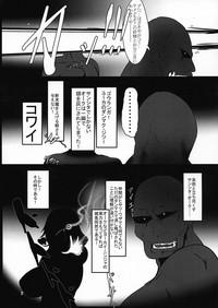 Taimanin na Kazami Yuuka-san 7