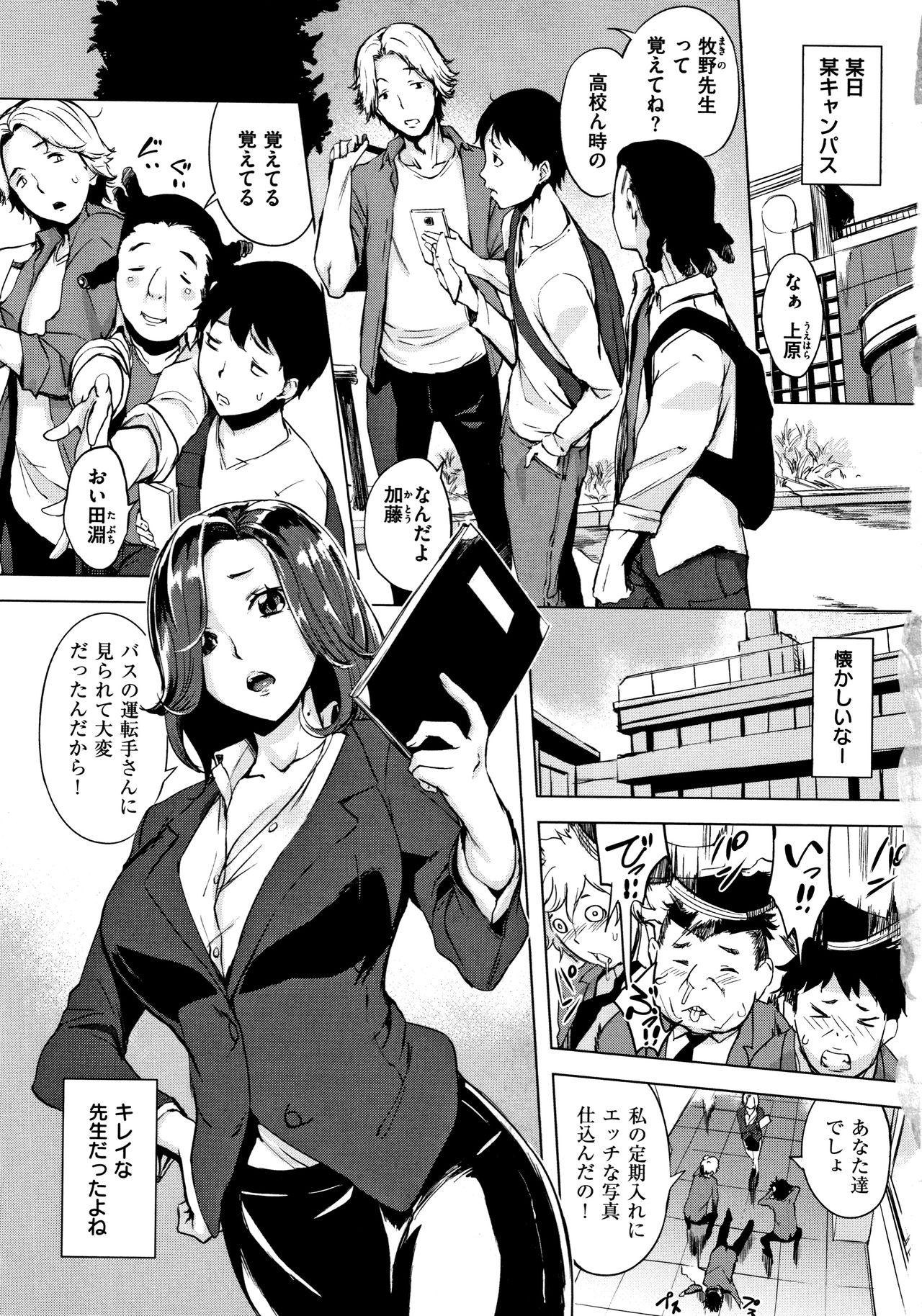 Hanjuku Cherry 11