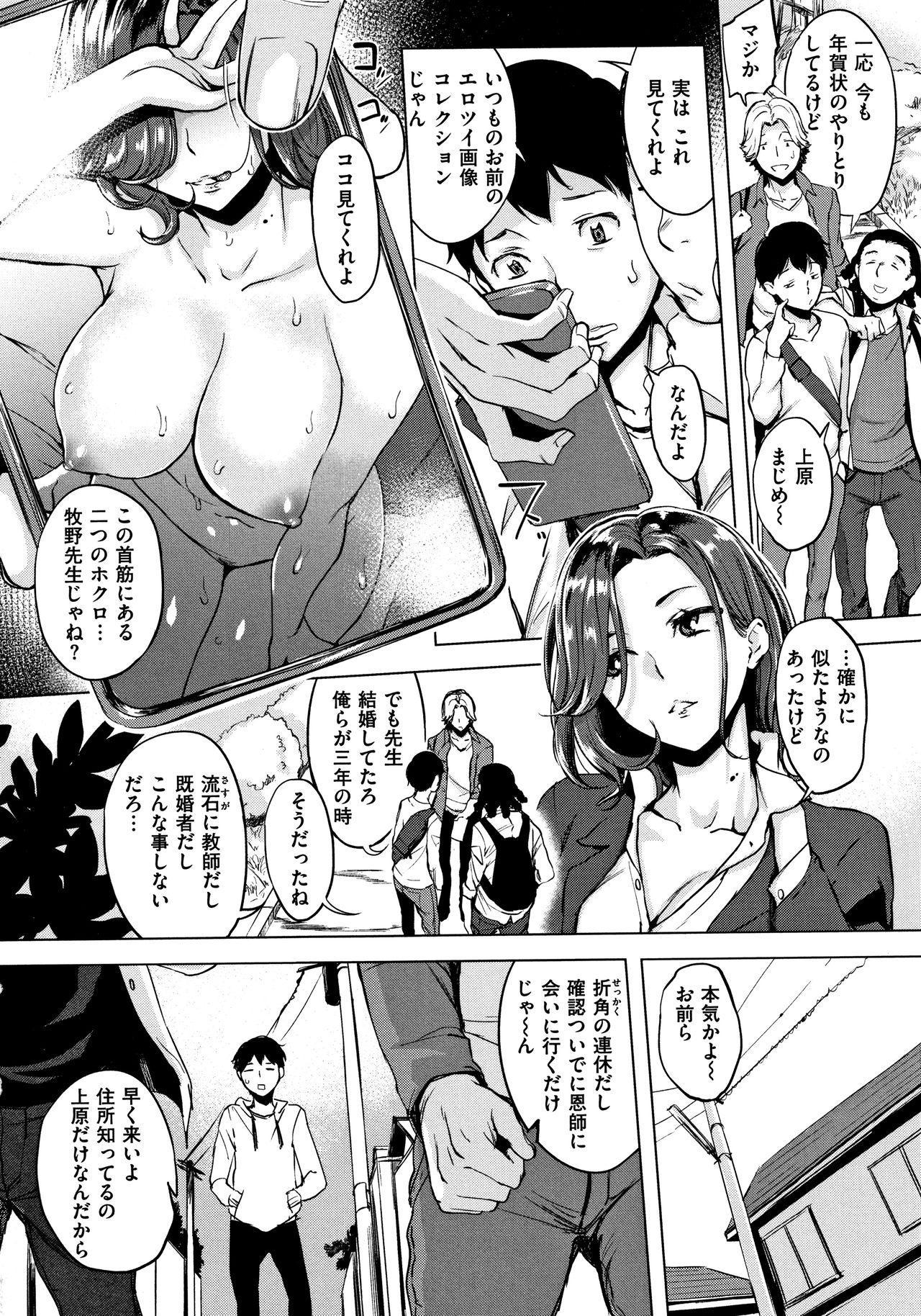 Hanjuku Cherry 12