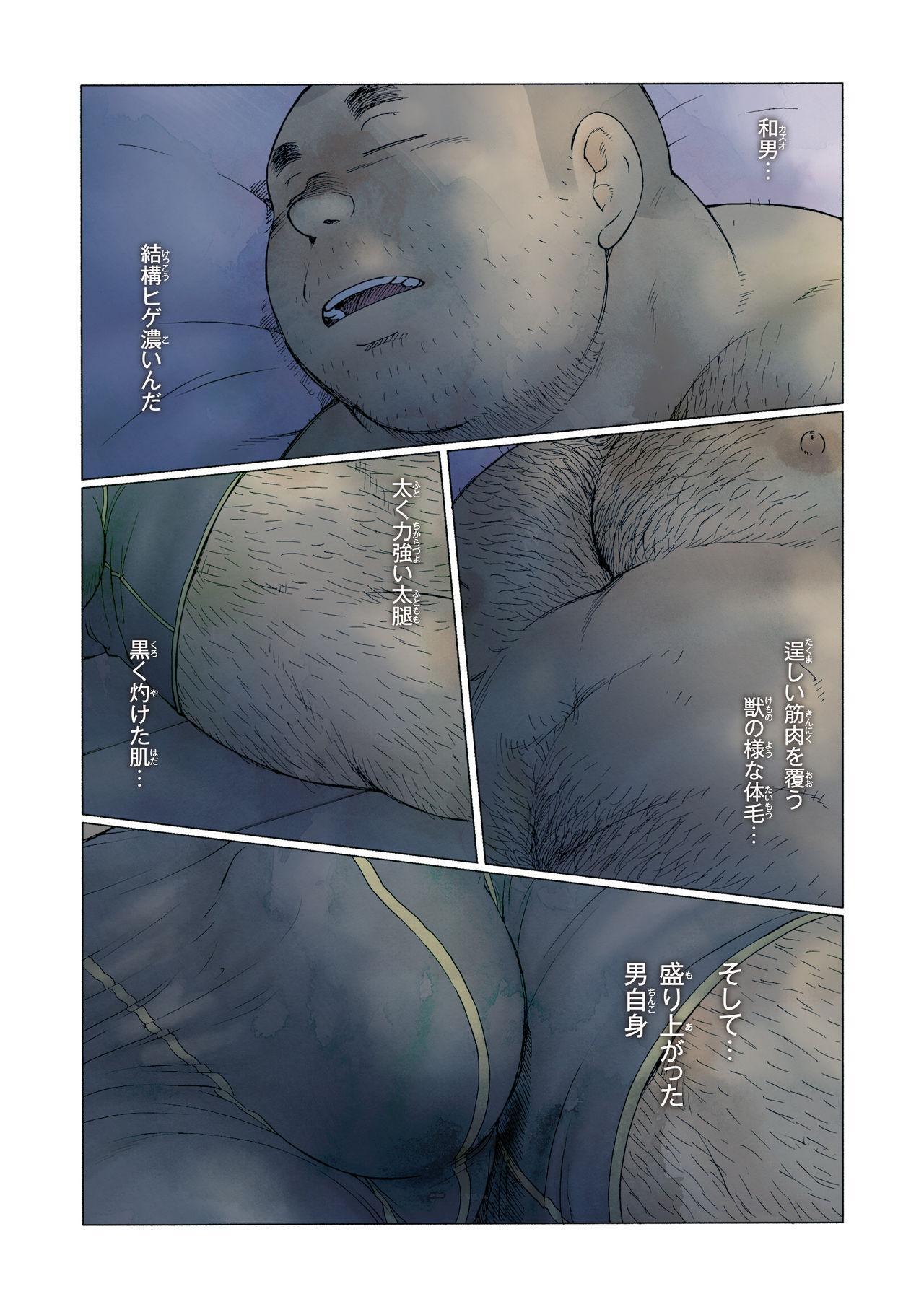Shimi 10