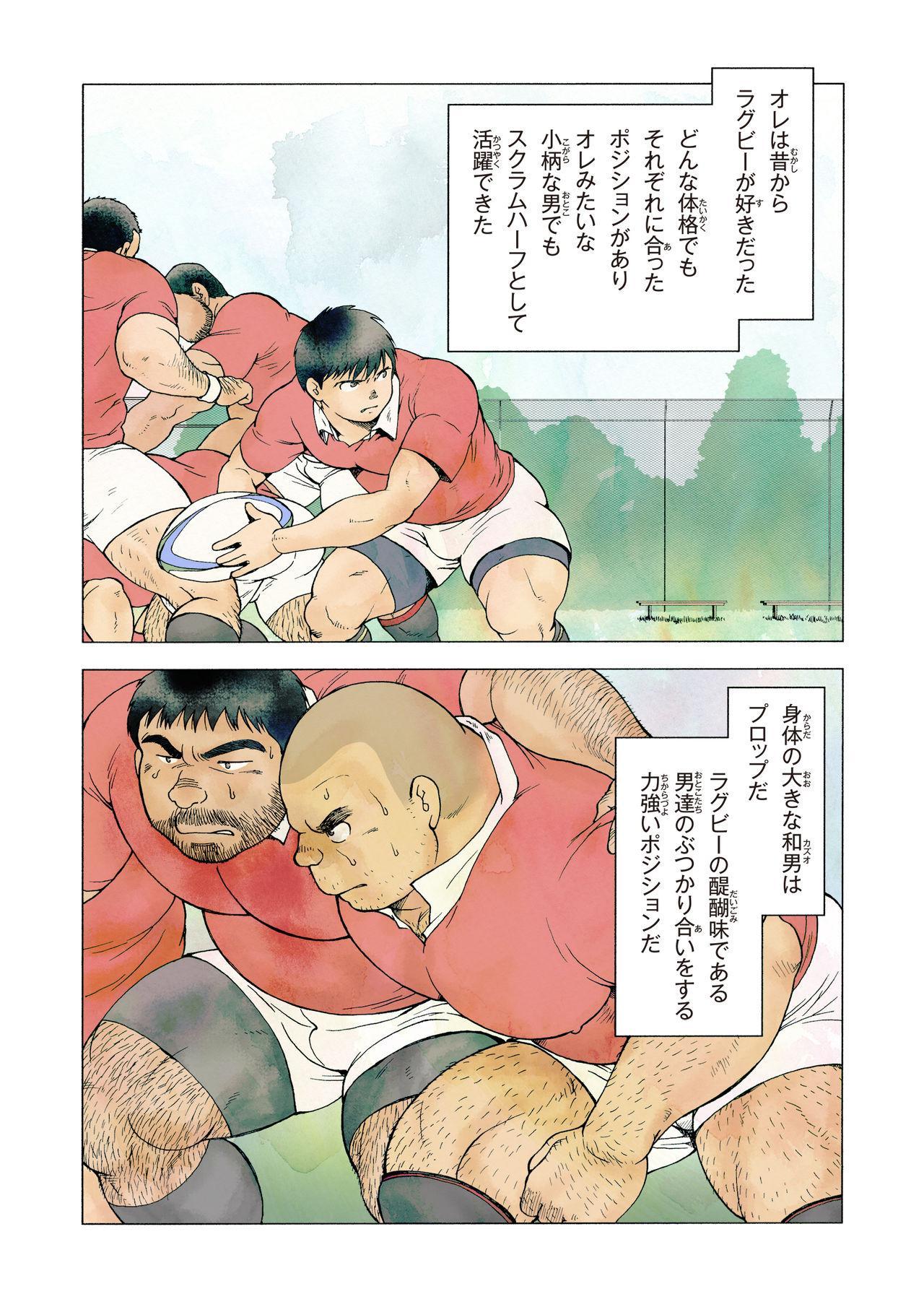 Shimi 4