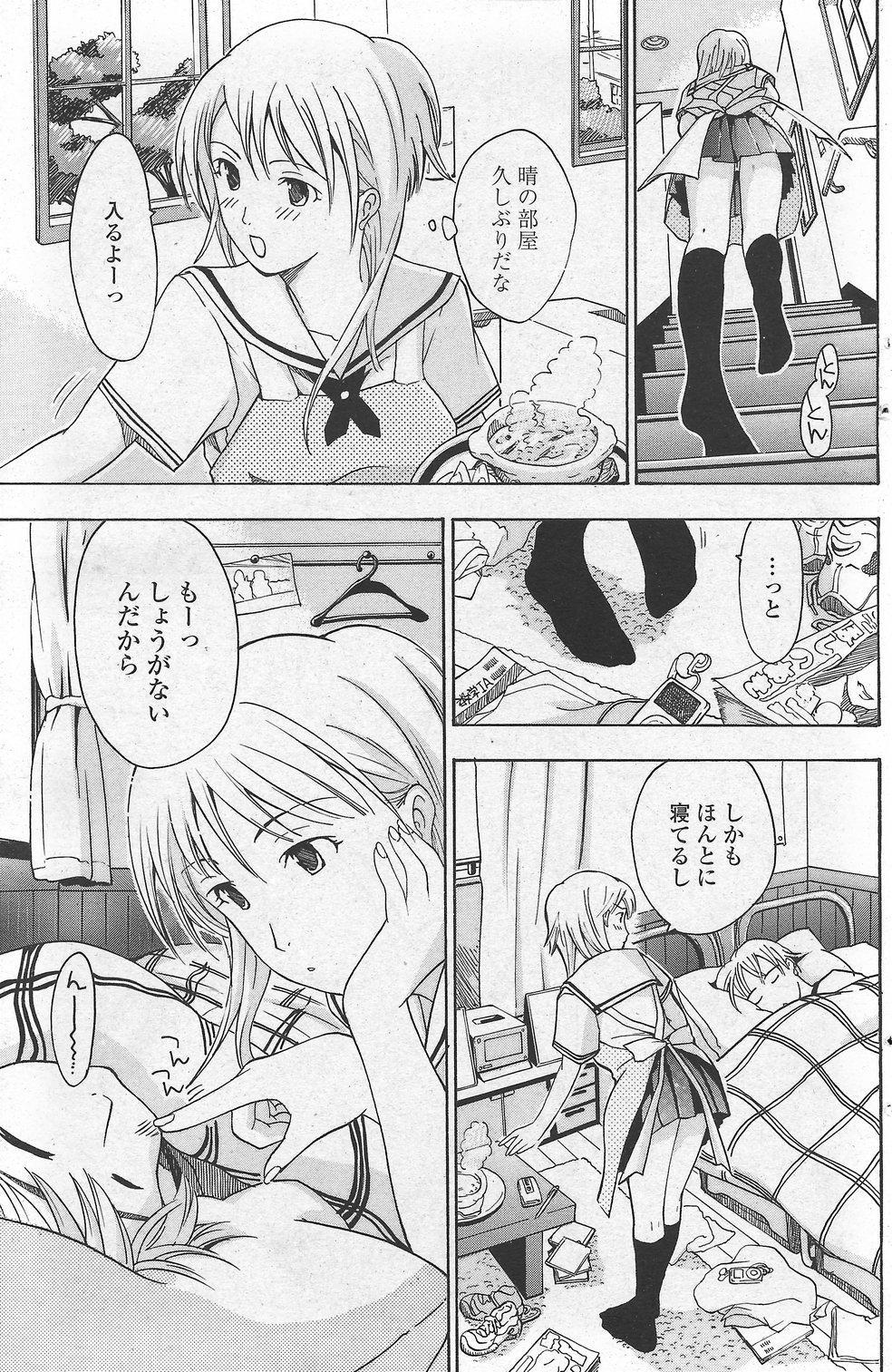 COMIC Penguin Club Sanzokuban 2007-10 Vol. 225 132