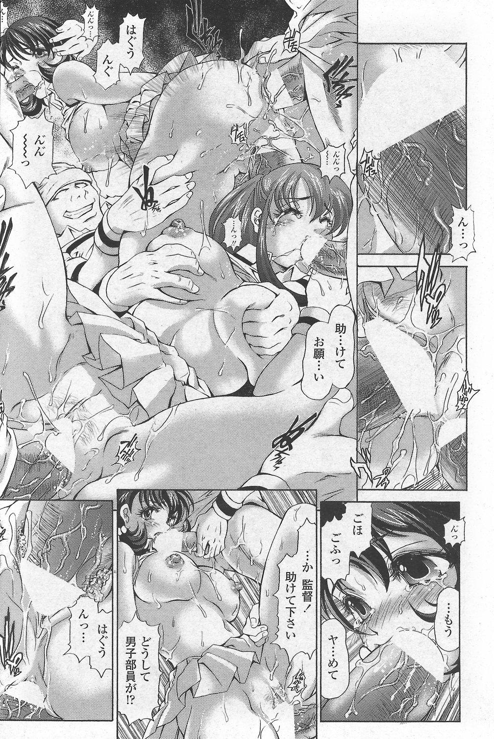 COMIC Penguin Club Sanzokuban 2007-10 Vol. 225 208