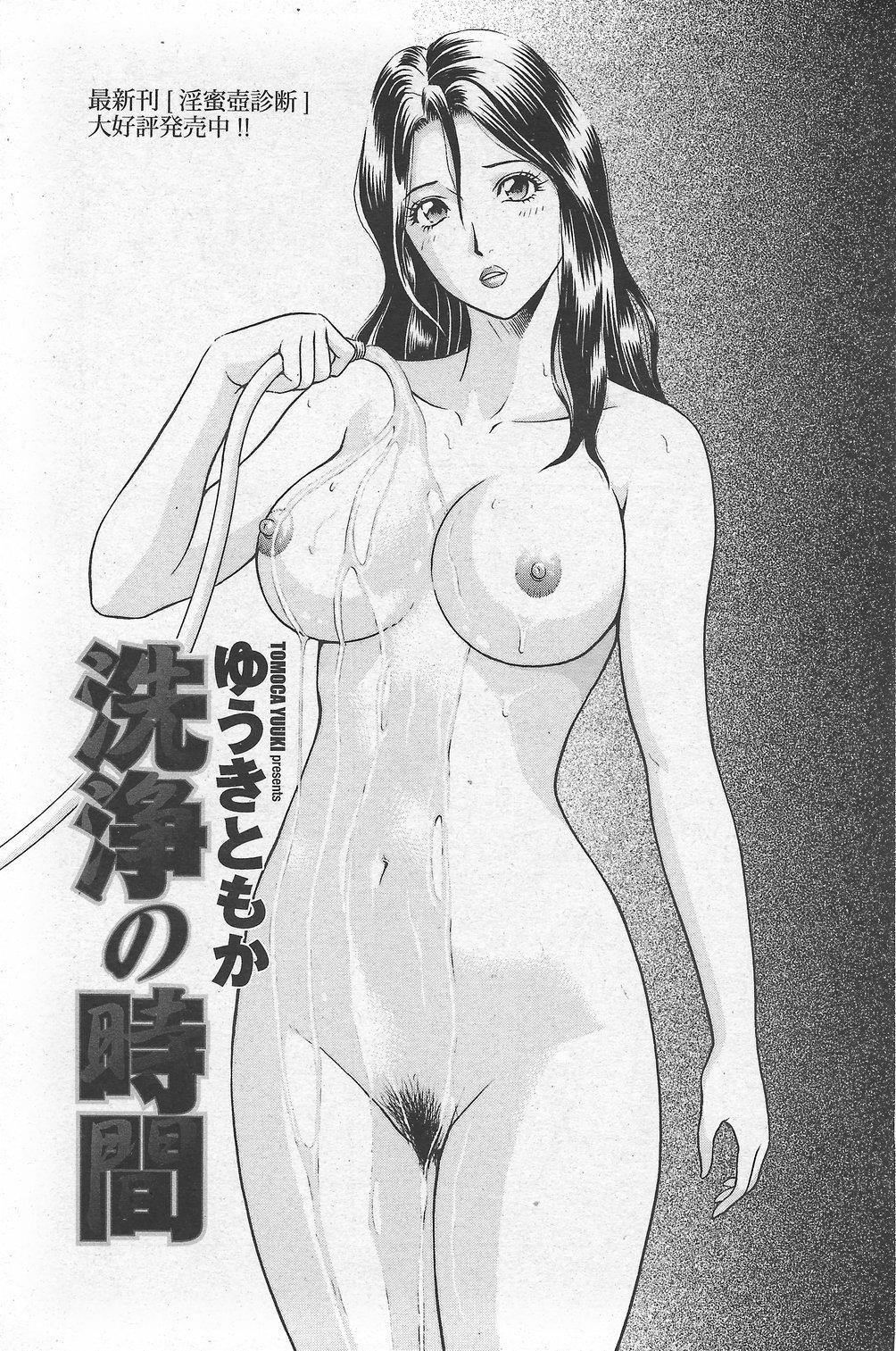 COMIC Penguin Club Sanzokuban 2007-10 Vol. 225 212
