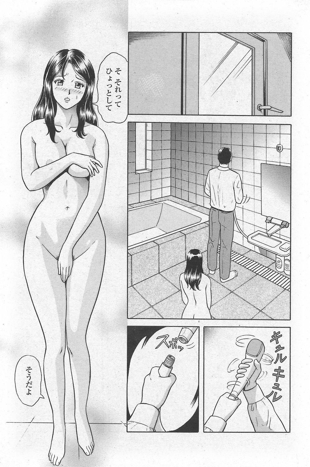 COMIC Penguin Club Sanzokuban 2007-10 Vol. 225 216