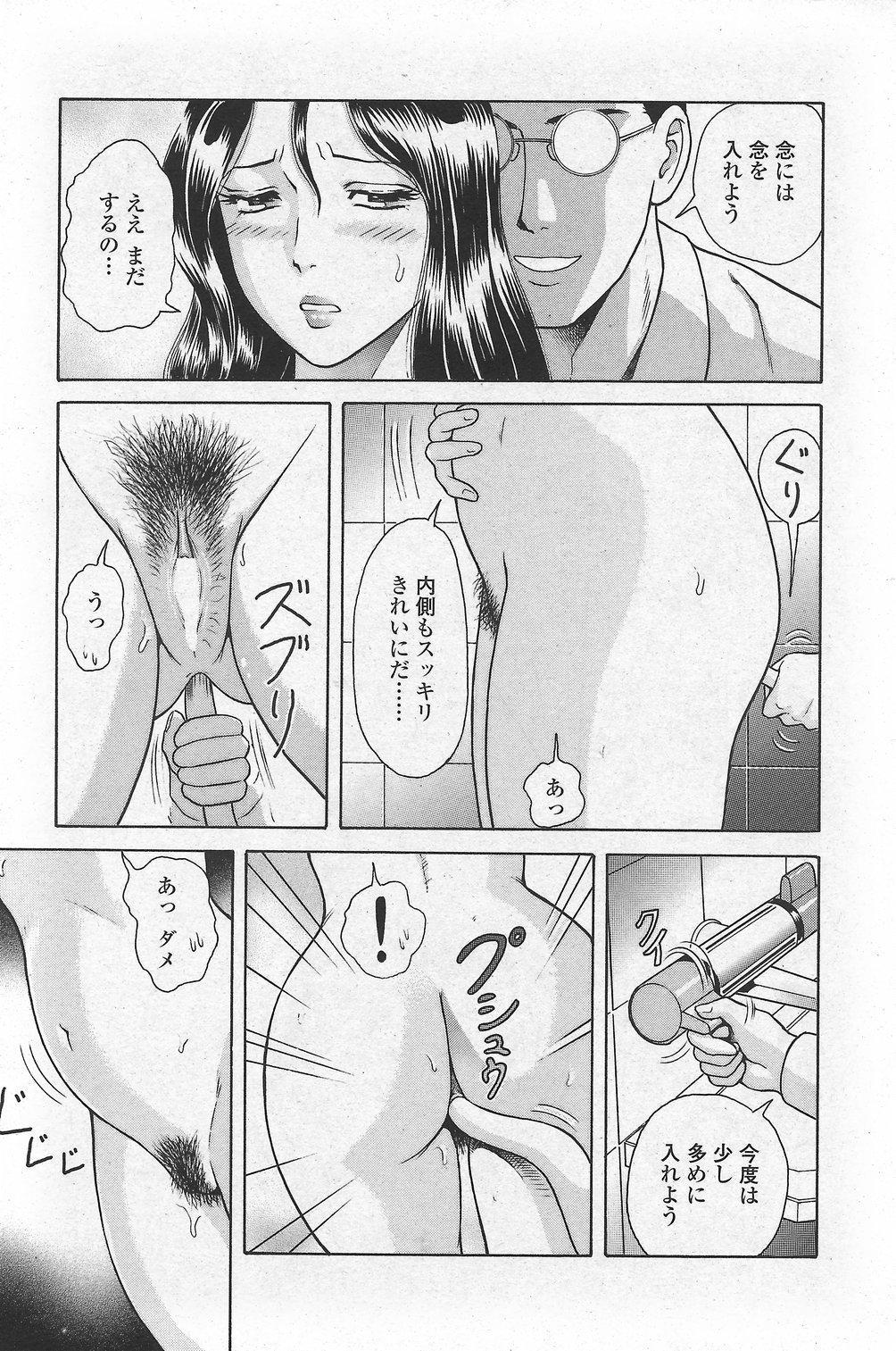 COMIC Penguin Club Sanzokuban 2007-10 Vol. 225 222