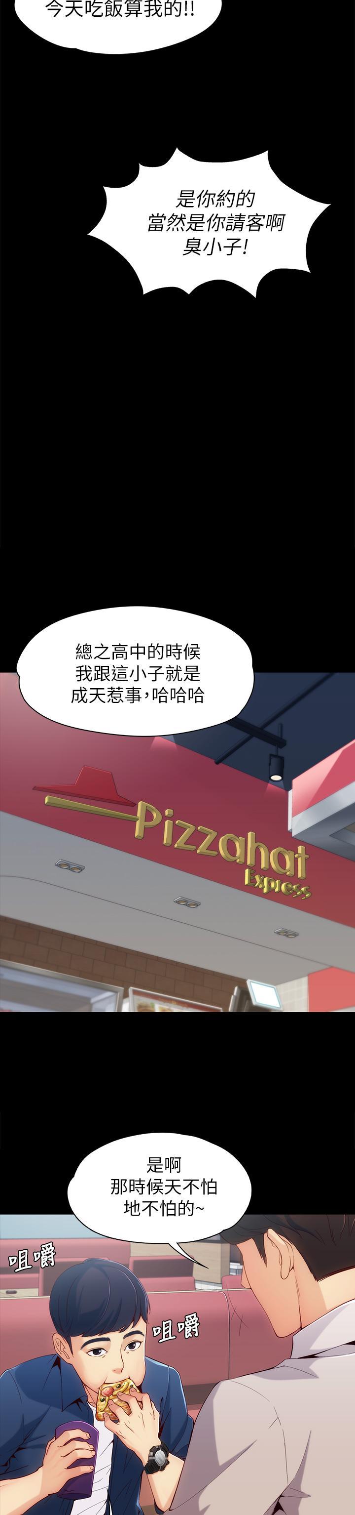 [朴敏&金Zetta]女大生世晶:无法自拔 EP.1(正體中文)高畫質版本 13