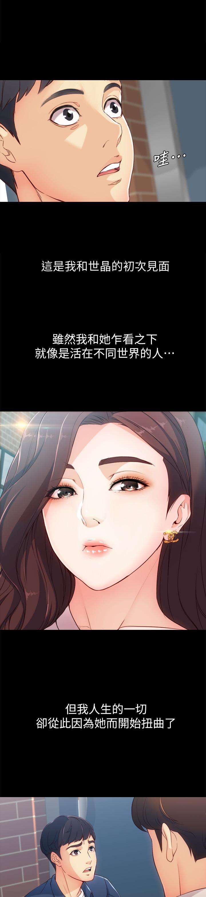 [朴敏&金Zetta]女大生世晶:无法自拔 EP.1(正體中文)高畫質版本 8