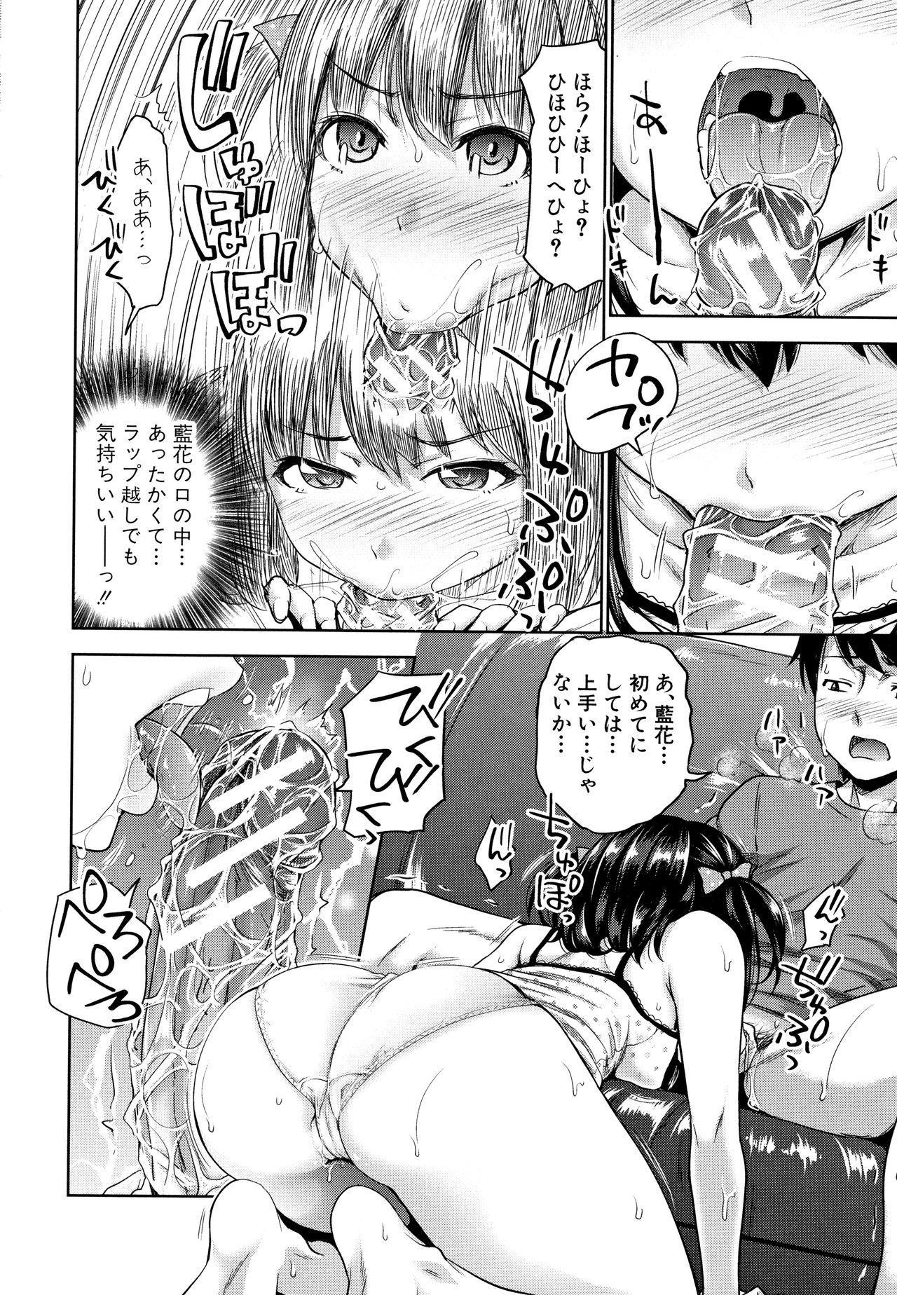 Imouto Bero Chu Sex 13