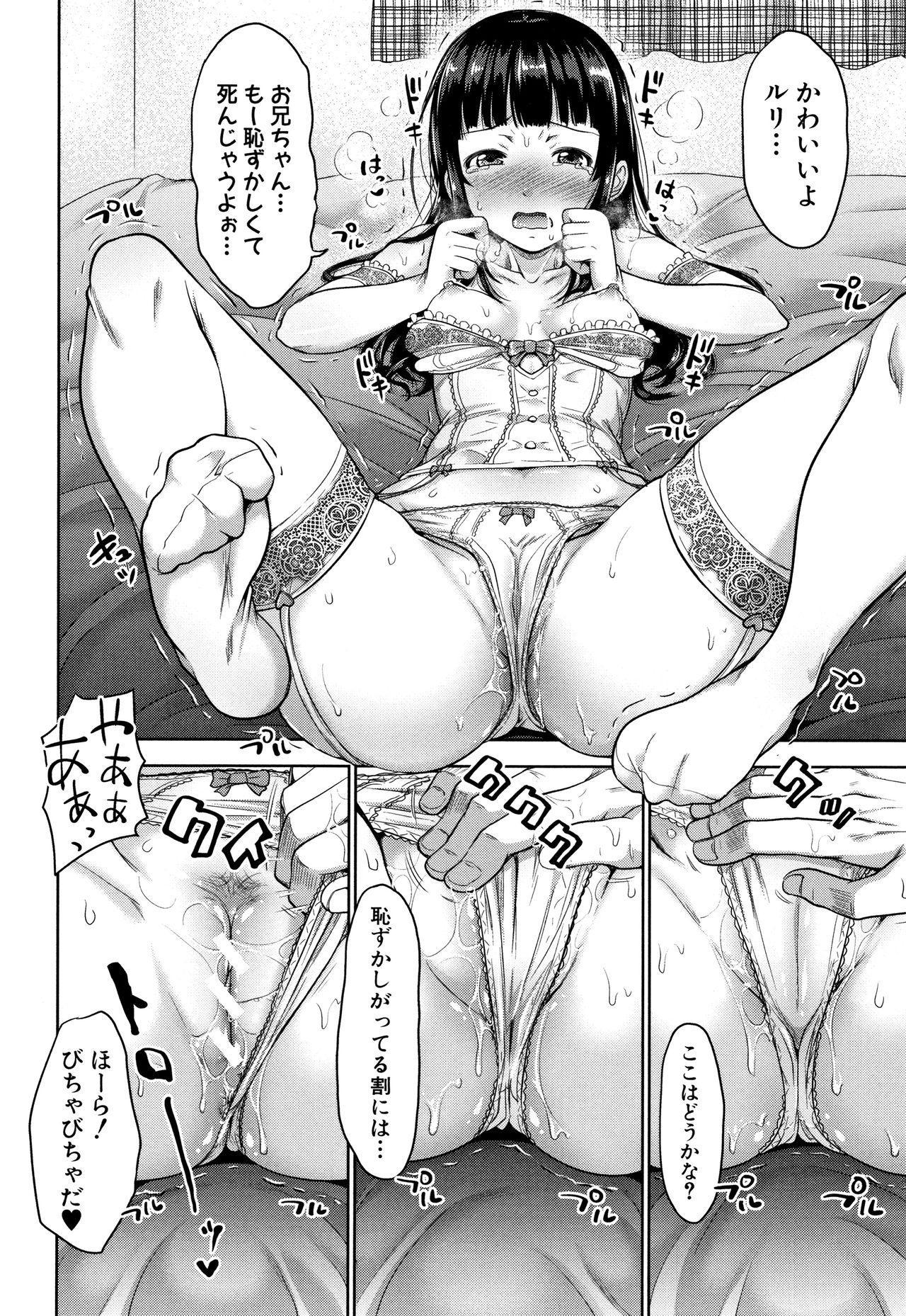 Imouto Bero Chu Sex 165