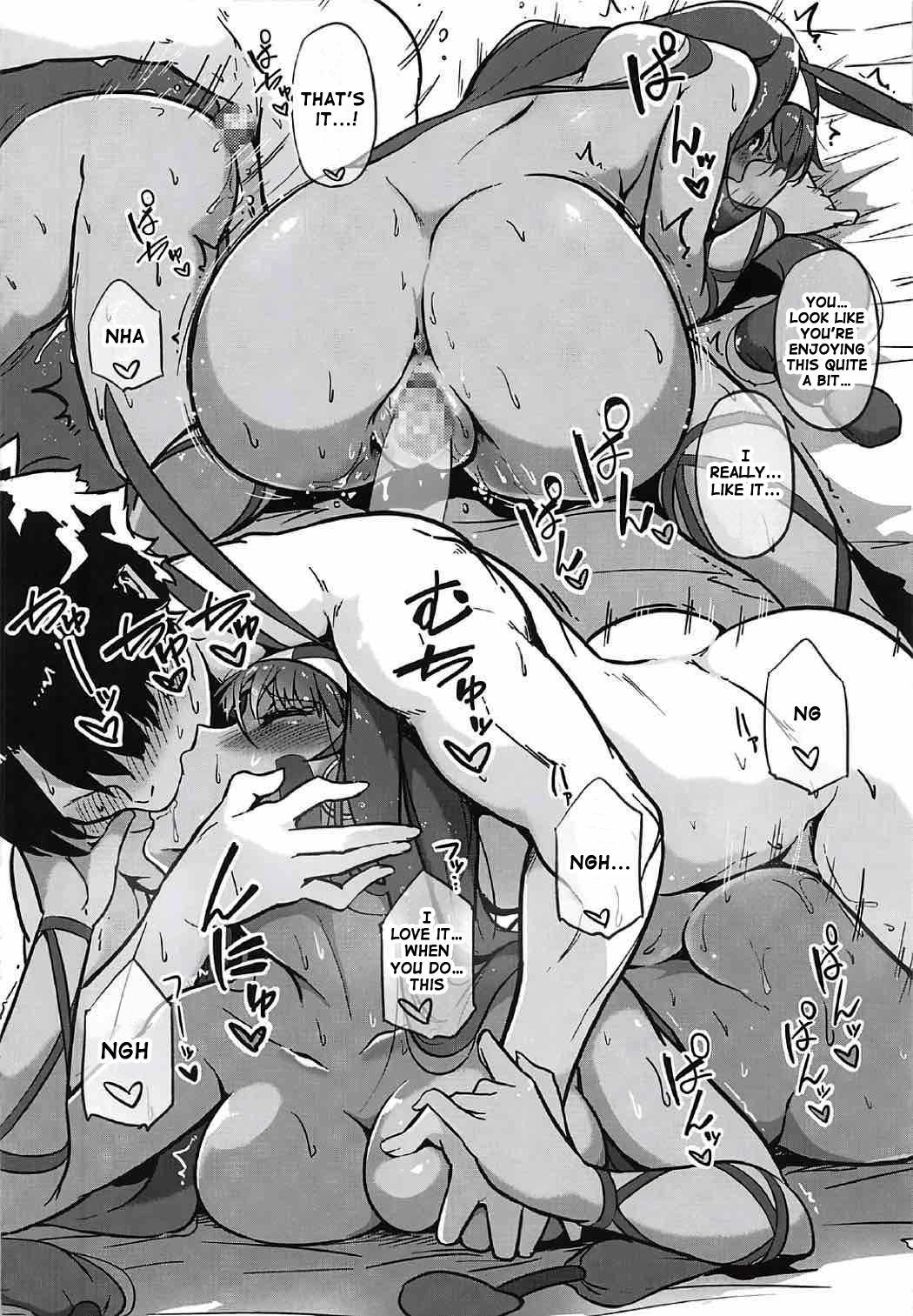 Shite Hoshii! Nitocris 10