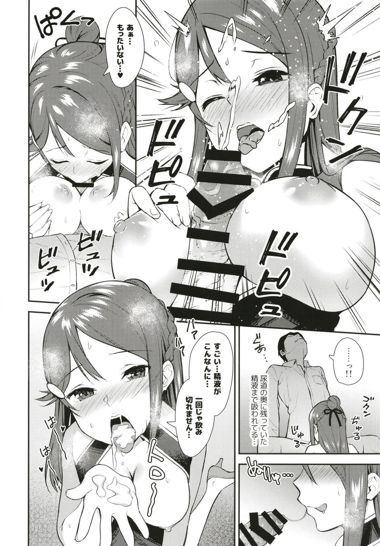 Kyou kara Hajimaru Sex Life Fortissimo - Start in my brand new SEX life. 15