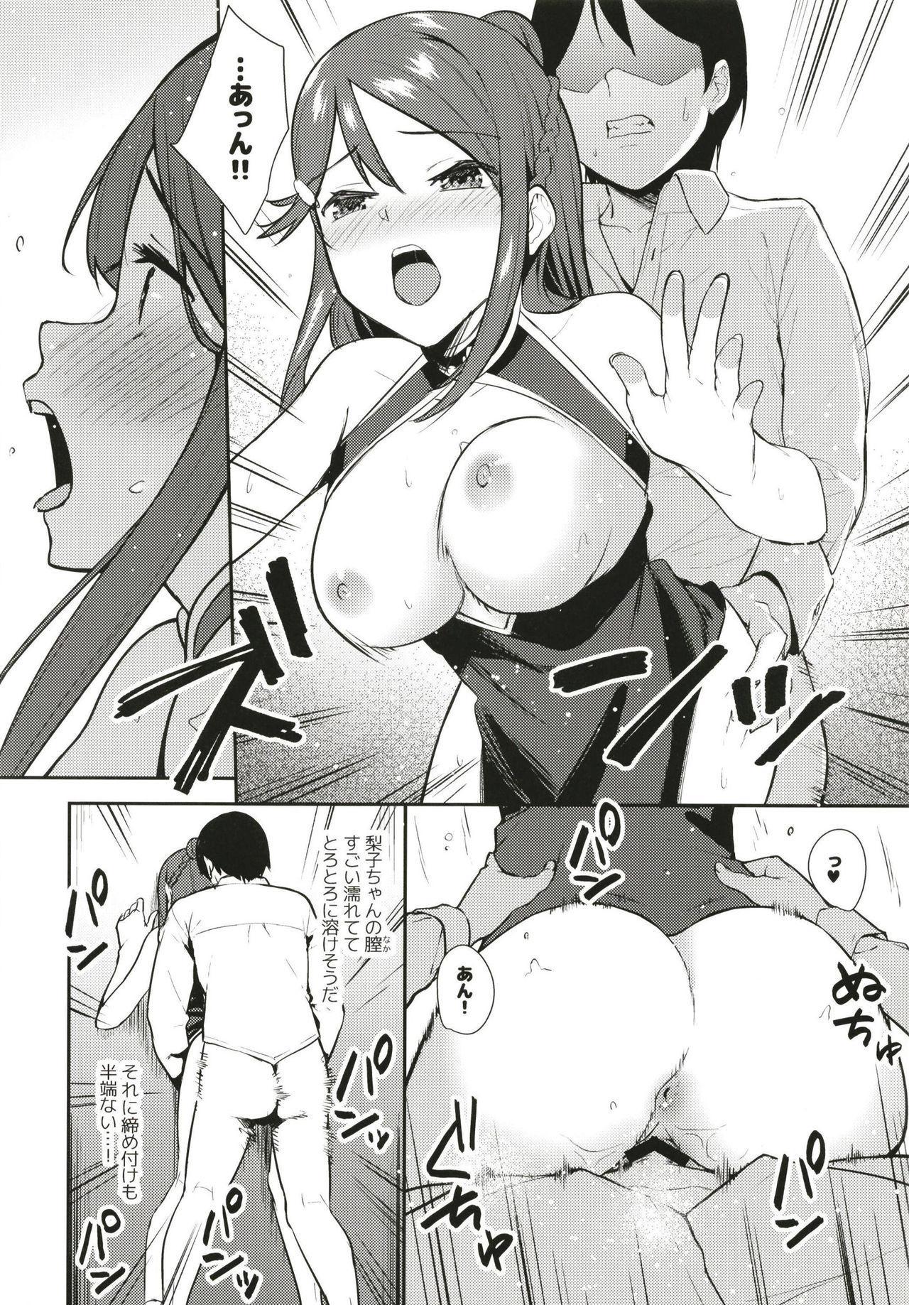 Kyou kara Hajimaru Sex Life Fortissimo - Start in my brand new SEX life. 17