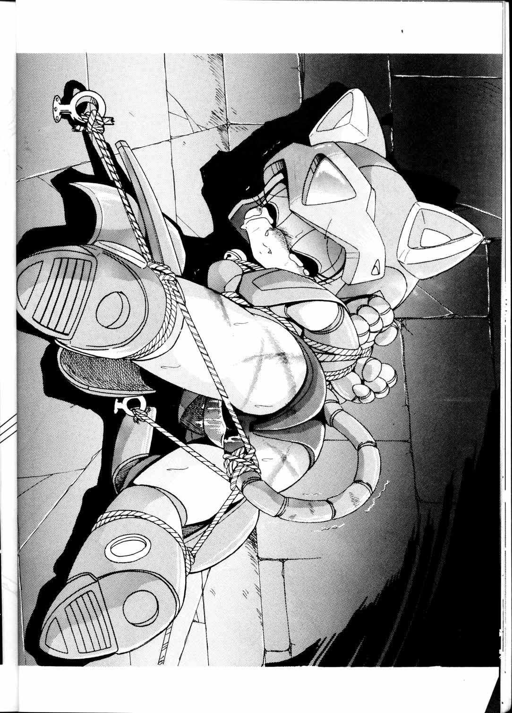 Hobaku Douga Musume 17