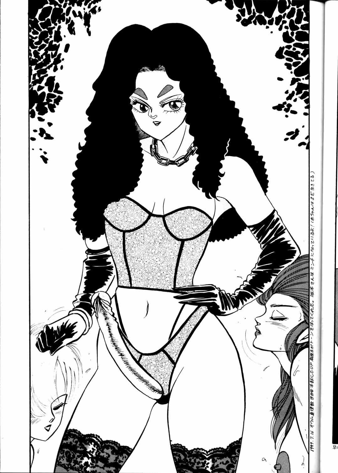Hobaku Douga Musume 34