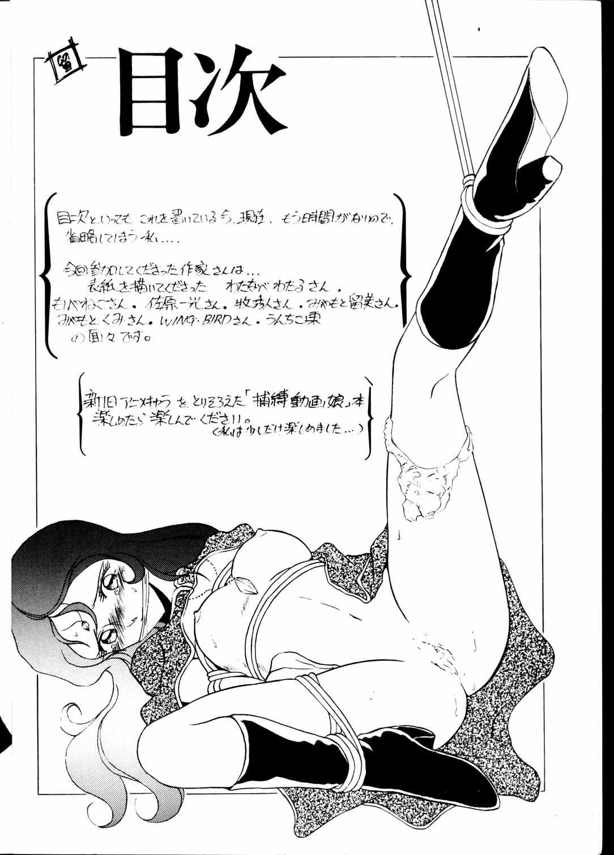 Hobaku Douga Musume 3