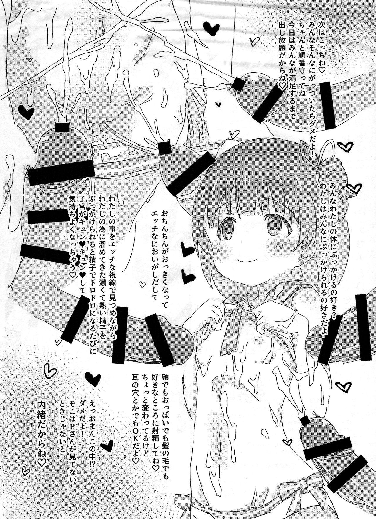 Beautiful Harmony + C96 Kaijou Gentei Omakebon Sailor Mizugi 19