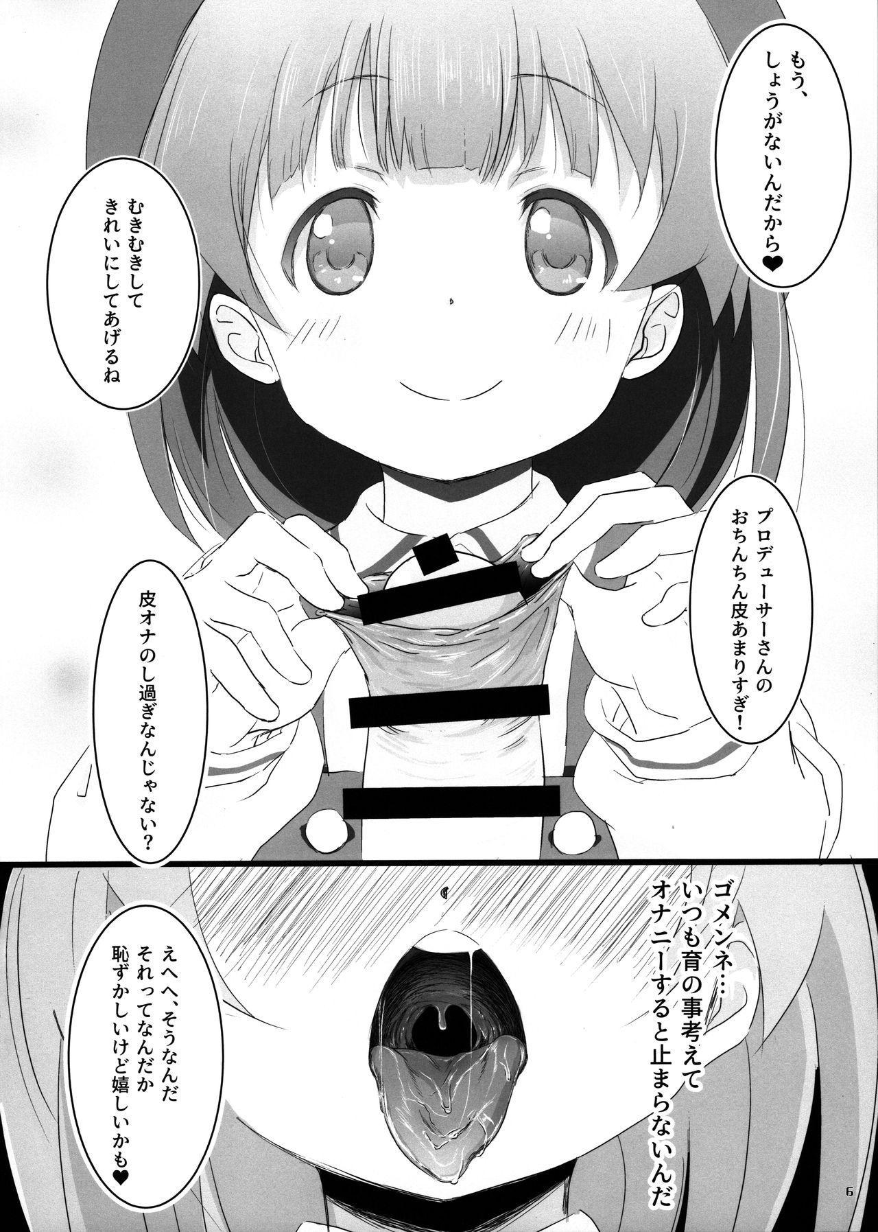 Beautiful Harmony + C96 Kaijou Gentei Omakebon Sailor Mizugi 4