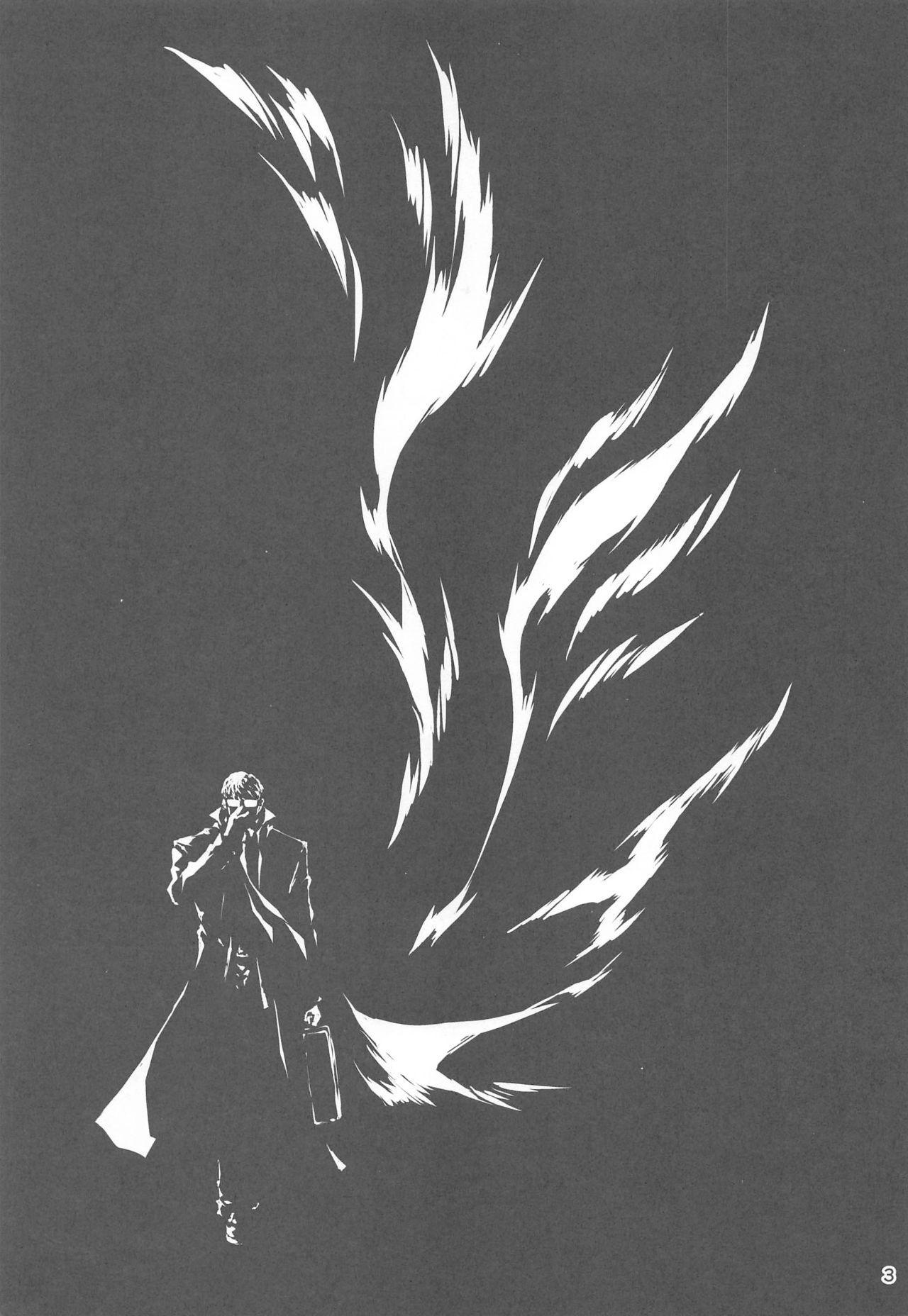 Ryman Fantasy Kuro no Ryman Soushuuhen 3