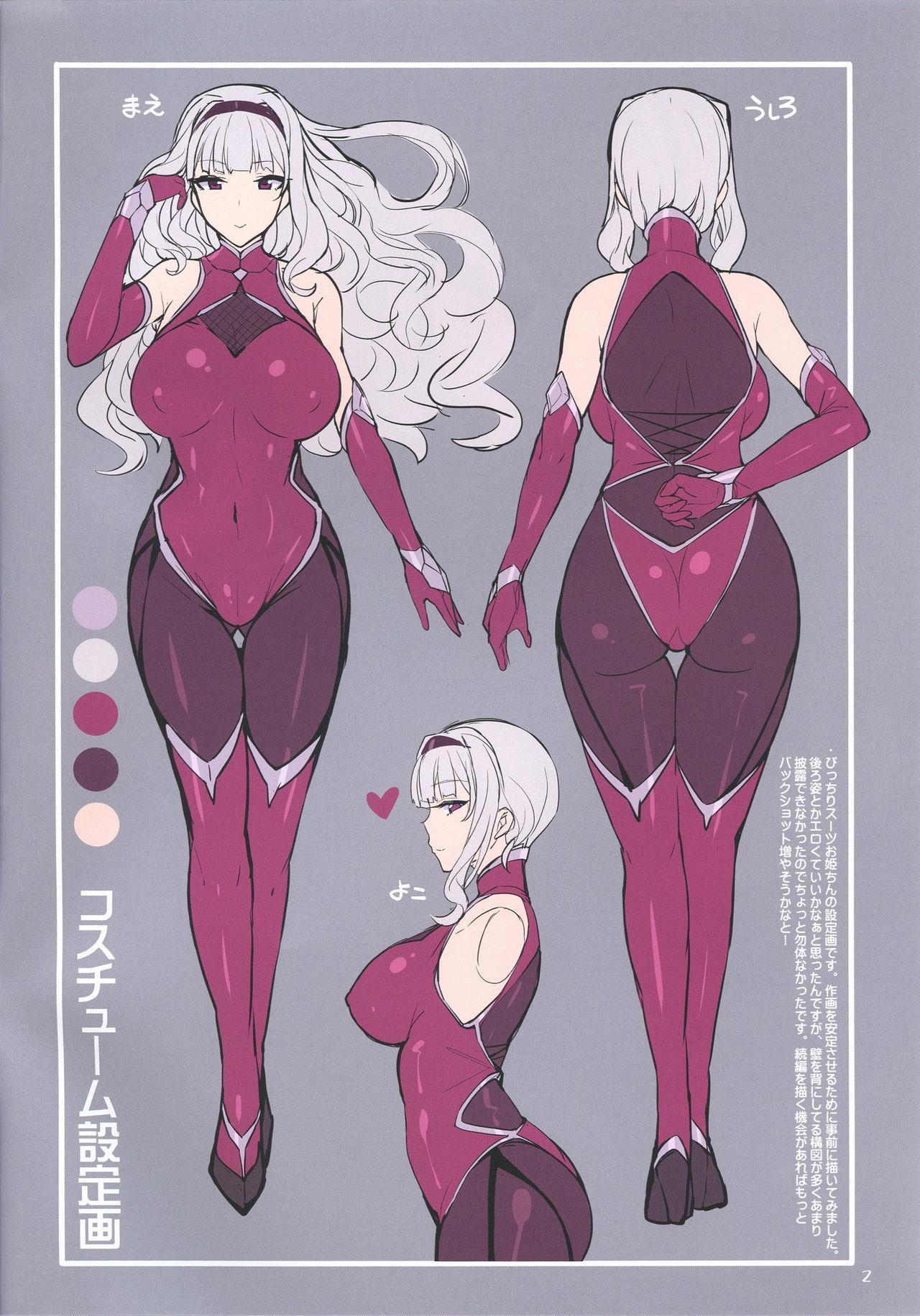 Shinobi Agent Takane 1