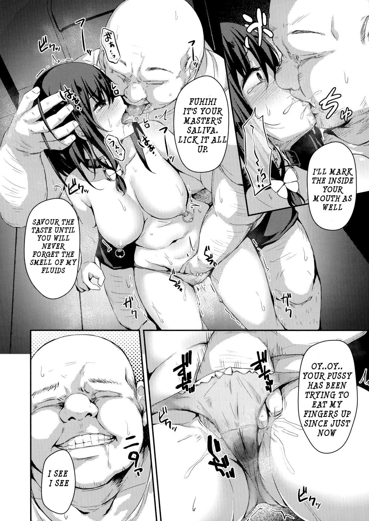 Ochiba Nikki Another Page 2 5