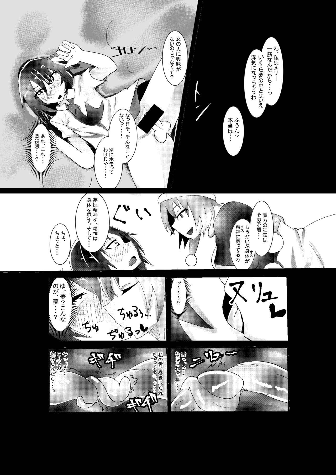 Cosplay Josou Danshi wa Schrodinger no Yume o Miru ka? 8