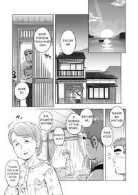 City Boy to Seto no Shima 1 10