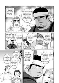City Boy to Seto no Shima 1 6