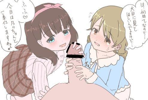 Nono Mayu Okuchi Ecchi Manga Modoki 0