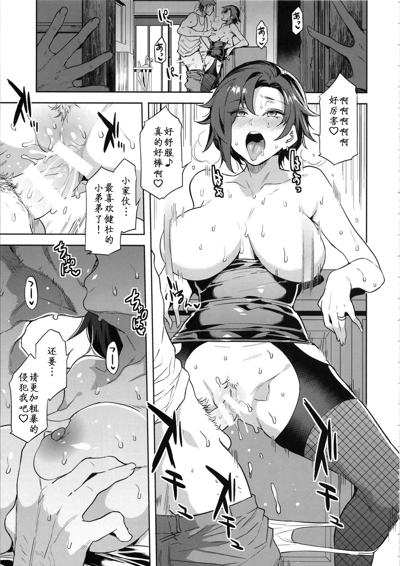 Teisou Kannen Zero no Onna Tomodachi no Haha 13