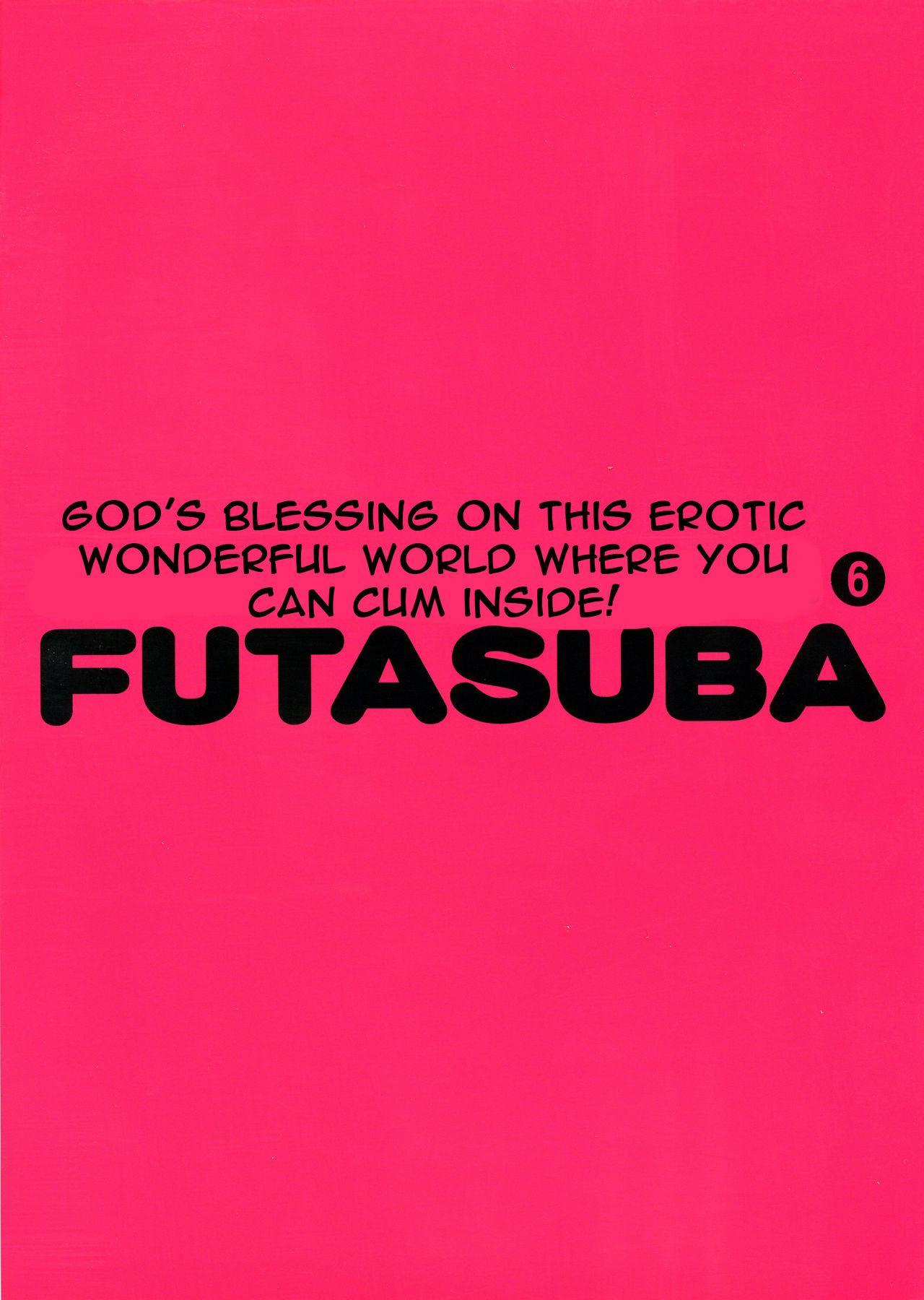 Ero Subarashii Sekai ni Nakadashi o! 6 FUTASUBA | God's blessing on this erotic wonderful world where you can cum inside! 1