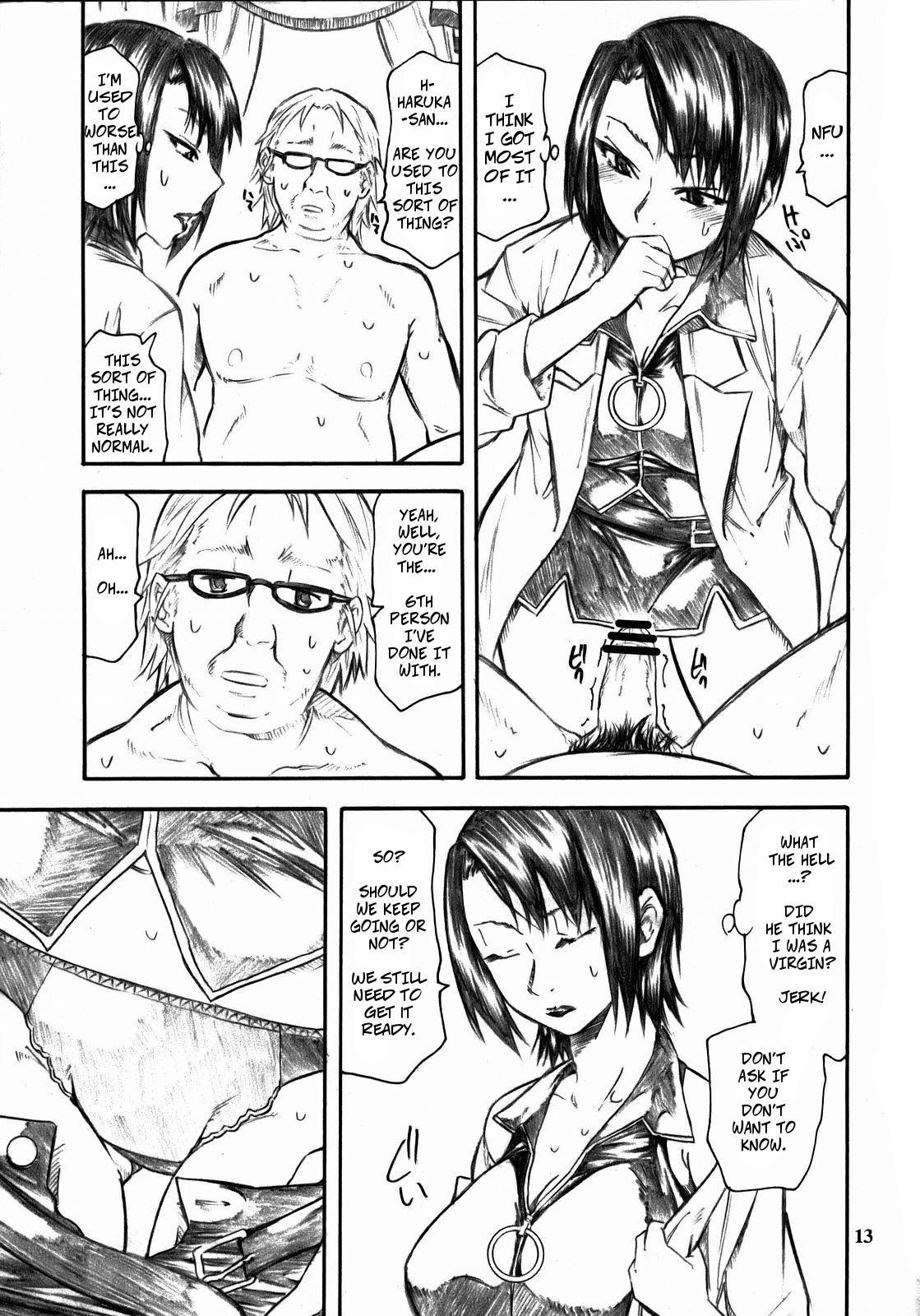 (C73) [TTT (Miharu)] Haruka-san ga Unzari Shinagara Shimasu. | Haruka-san is Fed Up. (Moyashimon) [English] [CopyOf] 11